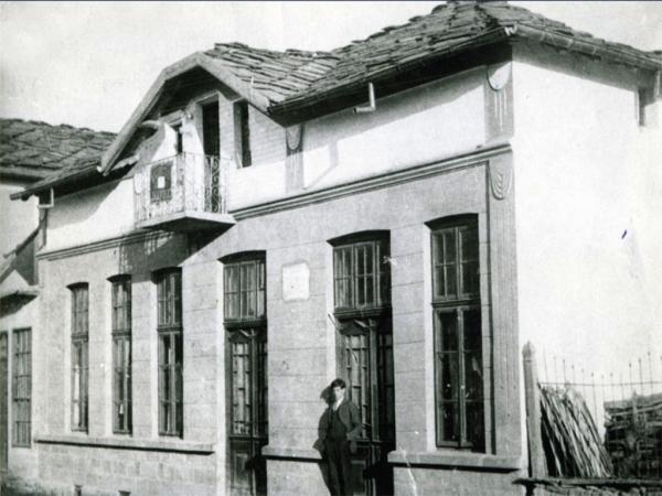 Сграда на новопостроената читалищна сграда