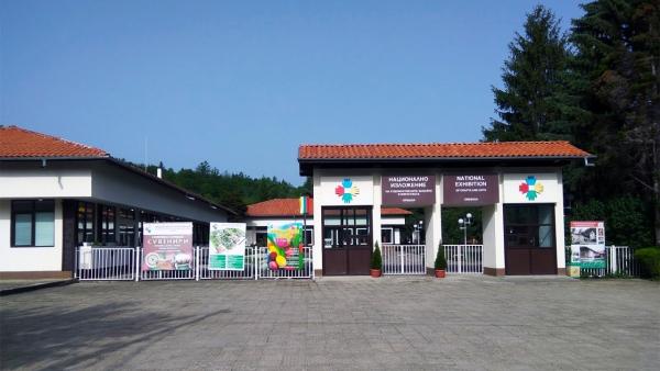 Национално изложение на художествени занаяти и изкуствата - с. Орешак, община Троян