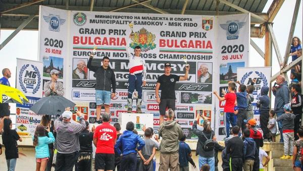 Майкъл Иванов отново на най-високото място на почетната стълбичка