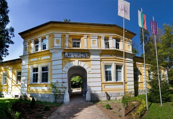 Специализирана болница за активно лечение на белодробни болести - Троян