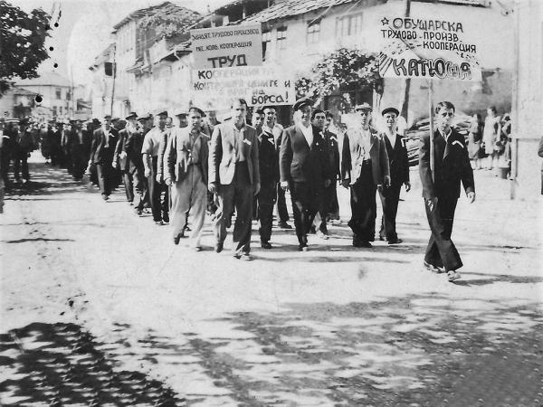 """Първомайска манифестация от Троян през 50-те години на XX век, първият ред, втория от ляво на дясно е Стою Костов заедно с останалата част от ръководството на ТПК """"Катюша"""" – Троян"""