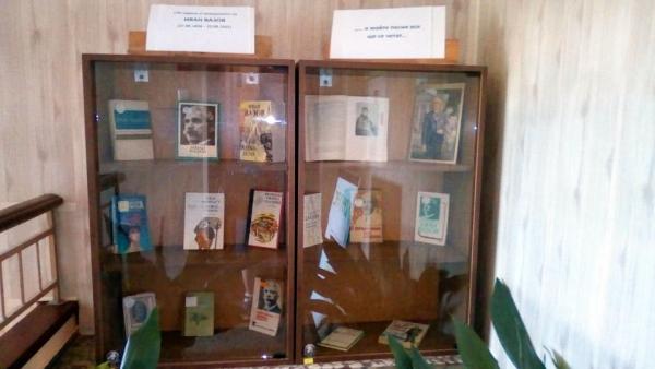 В читалищната библиотека на Троян е подредена витрина с книги на Иван Вазов