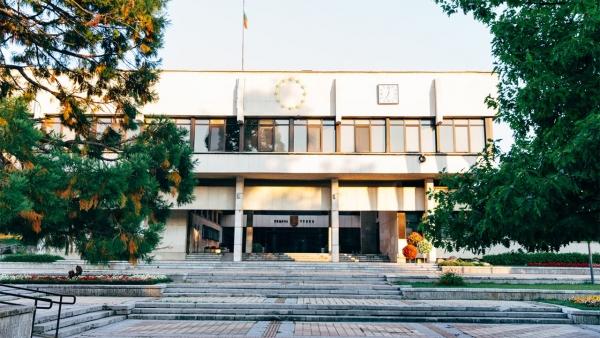 Общинска администрация - Троян