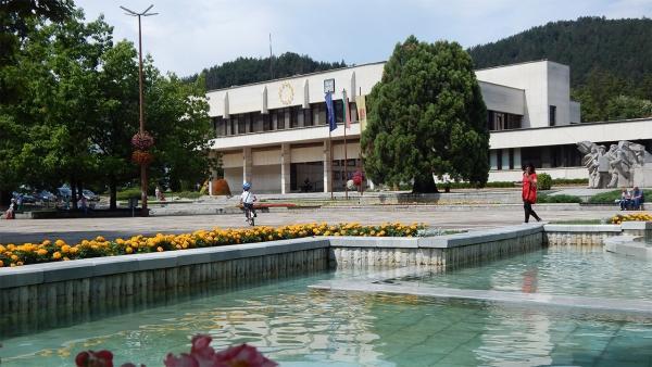 Общинска администрация Троян