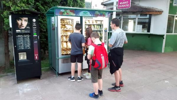 Първият вендинг автомат за плодове и зеленчуци