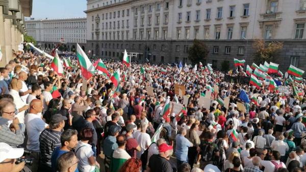 Протестът на 02.09.2020 г.