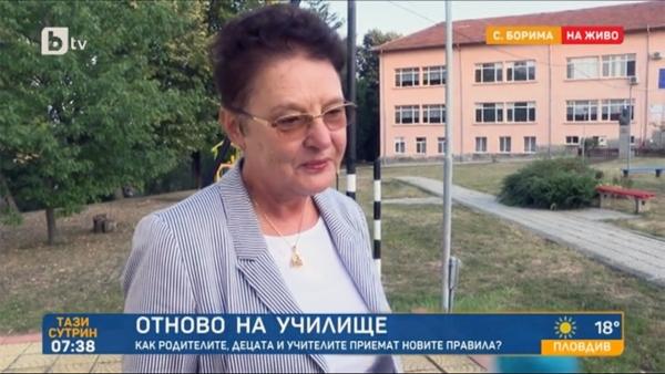 Директорът на училището Иванка Миткова пред bTV